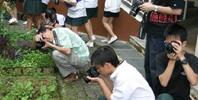 Canon EOS Academy