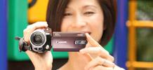 Canon DV Academy