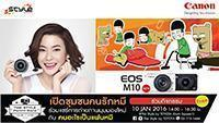 Events - Canon Thailand - Business - Canon Thailand - Business