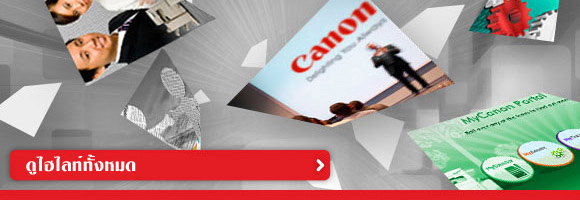 This is the image banner