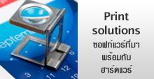/business/solutions/print-solutions?languageCode=EN