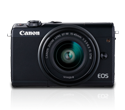 EOS M100 Kit (EF-M15-45 IS STM & EF-M55-200 IS STM) image