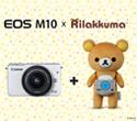 Rilakkuma Special Edition x EOS M10 Kit I (EF-M15-45mm) image
