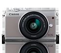 EOS M100 Kit (EF-M15-45 IS STM & EF-M55-200 IS STM) image